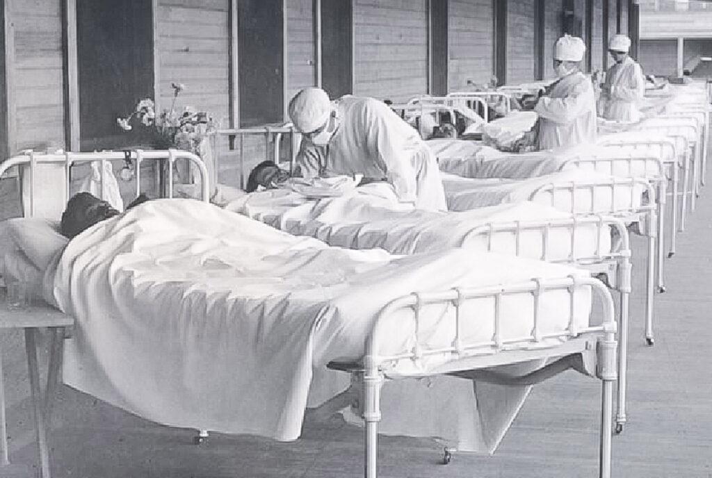 An old photograph of a hospital ward